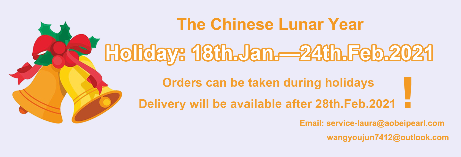Aobei Pearl Chinese Luna Year Holiday Announcement